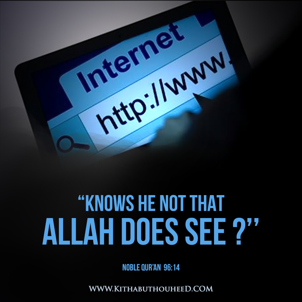 Unduh 105 Wallpaper Allah Knows Everything HD Paling Keren